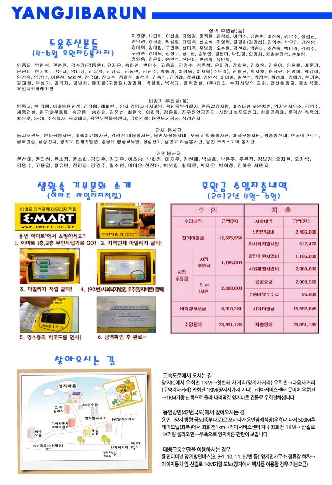 2009217754_53fa86b1_C5A9B1E2BAAFC8AF_4+BBE7BABB.jpg