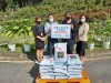 사진:한국주택금융공사(경기남부지사) 사랑의 쌀 전달